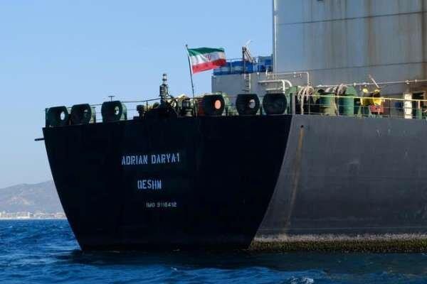 جبل الطارق: ایران تعهداتش را درباره آدریان دریا نقض نکرده است