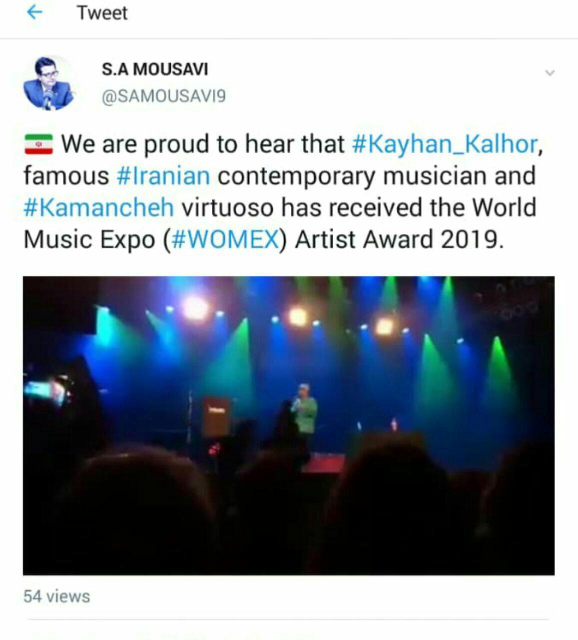 سخنگوی وزارت خارجه دریافت جایزه مرد سال موسیقی دنیا را به کیهان کلهر تبریک گفت