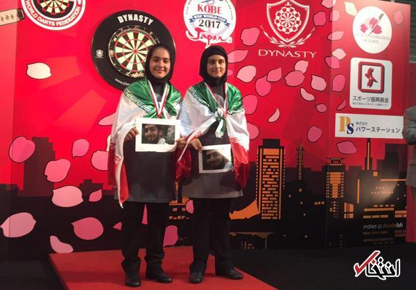 تیم ملی دارت دختران ایران برای نخستین بار قهرمان دنیا شد
