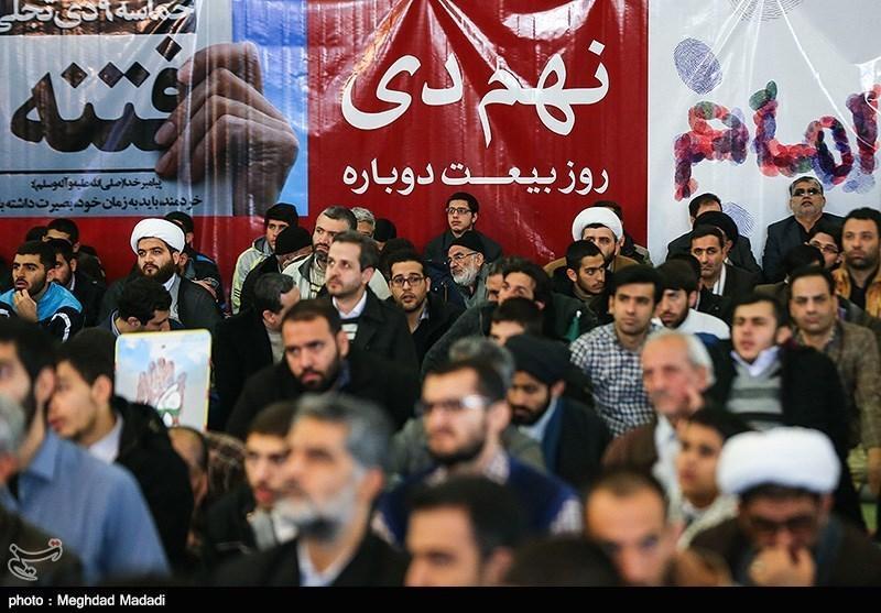 هشتگ #نهم-دیماه ترند اول توییتر فارسی شد