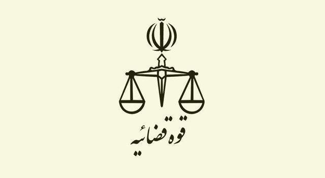دیوان عدالت مرجع تظلم خواهی است نه مرجع تقنین
