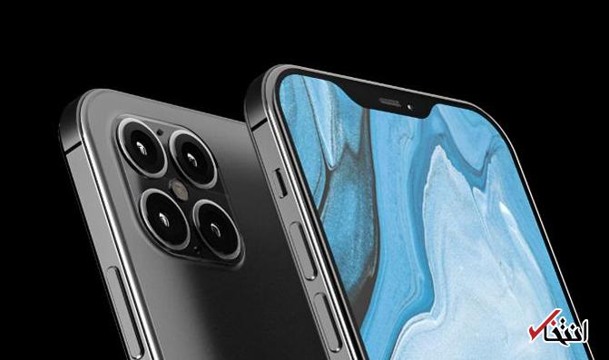 پیش بینی جدید تحلیلگر اپل: شرکت اپل 80 تا 85 میلیون آیفون 5G به فروش می رساند